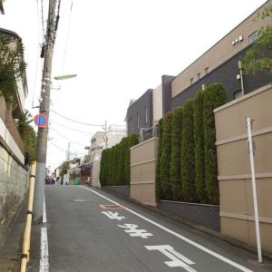 【高級住宅街】代田6丁目(下北沢駅)