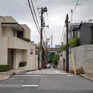 【高級住宅街】広尾2丁目