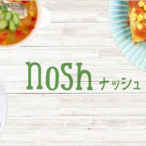 nosh:独断と偏見によるリアル実食レポート!第1回