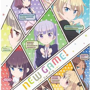 大ヒットお仕事コメディ「NEW GAME!」第1期と「NEW GAME!!」第2期のBlu-ray BOX予約受付開始!単巻特典再収録、それぞれに原作者描き下ろしジャケット!!
