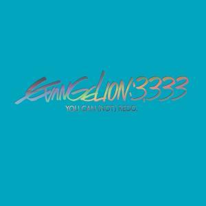 「ヱヴァンゲリヲン新劇場版:Q EVANGELION: 3.333」Blu-ray+UHD予約受付開始!本編全カットを再撮影、新たなディティールでBD+UHD発売!!