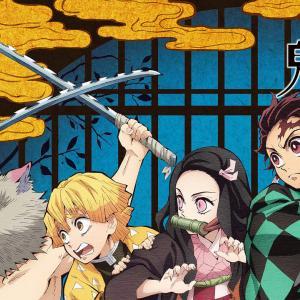 「鬼滅の刃」アニメ版キャラクター人気ランキング最新版!第2位は500億の男こと煉獄さん、第1位は……!?(ネタバレ注意)