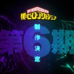 【動画】「僕のヒーローアカデミア」第5期最終回で第6期制作決定を発表!更に向こうへ!!Plus Ultra!!