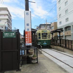 石橋停留場は、長崎市大浦町にある長崎電気軌道の停留場。