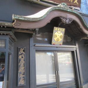 カステーラの、文明堂総本店。