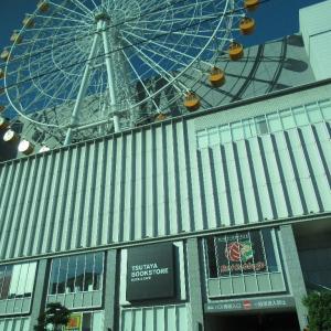 みらい長崎ココウォークは、長崎市茂里町にある複合商業施設。
