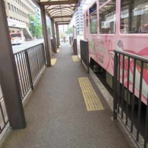 郵便局前停留場は、岡山市北区磨屋町および中山下一丁目にある岡山電気軌道の停留場。