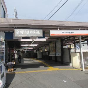 貝塚駅は、大阪府貝塚市海塚一丁目にある、南海電鉄・水間鉄道の駅。