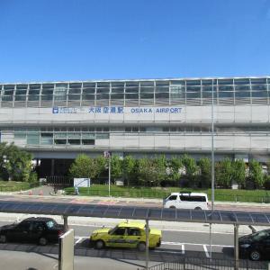 大阪空港駅は、大阪府豊中市蛍池西町にある大阪モノレールの駅。