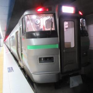 新千歳空港駅は、北海道千歳市美々にあるJR北海道千歳線の駅。