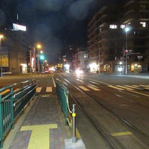 ロープウエイ入口停留場は、北海道札幌市中央区にある札幌市電の停留場。
