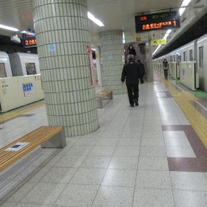 大通駅は、札幌市中央区大通西2丁目- 4丁目にある、札幌市営地下鉄の駅。