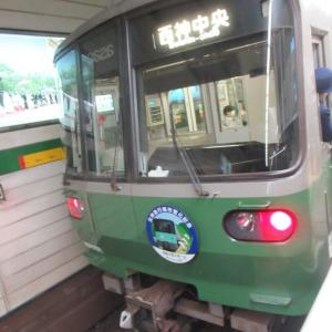 神戸市営地下鉄新神戸駅から三宮駅に向かいます。