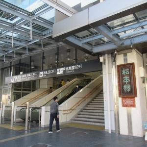 松本駅お城口(東口)前でございます。