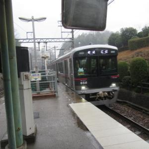 横山駅は、兵庫県三田市南が丘二丁目にある、神戸電鉄の駅。
