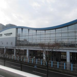 ウッディタウン中央駅は、兵庫県三田市ゆりのき台一丁目にある神戸電鉄の駅。