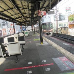 福島駅は、大阪府大阪市福島区福島七丁目にある、JR西日本の駅。