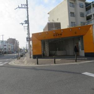 井高野駅は、大阪市東淀川区北江口三丁目にある、大阪メトロの駅。