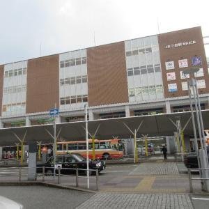三田駅は、兵庫県三田市駅前町にある、JR西日本の駅。