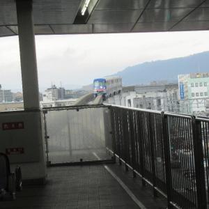 万博記念公園駅は、大阪府吹田市にある大阪モノレールの駅。