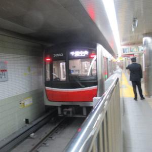 なかもず駅は、大阪府堺市北区中百舌鳥町2丁にある、大阪メトロの駅。