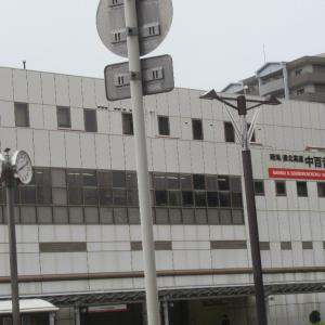 中百舌鳥駅は、大阪府堺市北区中百舌鳥町2丁にある、南海電鉄・泉北高速の駅。