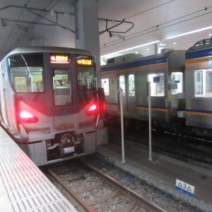 関西空港駅は、大阪府泉南郡田尻町にある、南海電鉄・JR西日本の駅。