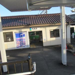 内部駅は、三重県四日市市小古曽三丁目にある、四日市あすなろう鉄道の駅。