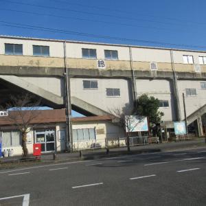 鈴鹿駅は、三重県鈴鹿市矢橋一丁目に所在する、伊勢鉄道伊勢線の駅。
