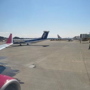 青森から神戸まで、飛んで帰ります。
