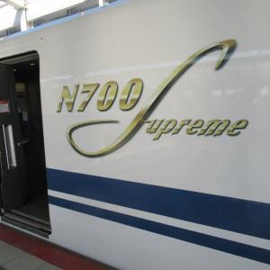N700Sは、JR東海およびJR西日本に在籍する新幹線電車。