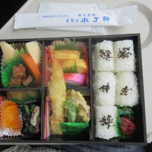 和歌山水了軒の紀州葵弁当です。