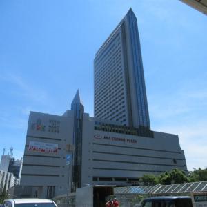 新神戸駅直結コトノハコ、KOTO no HAKO KOBE 。