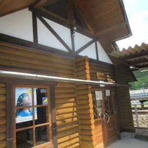 柳津駅は、宮城県登米市津山町柳津字谷木にある、JR東日本気仙沼線の駅。