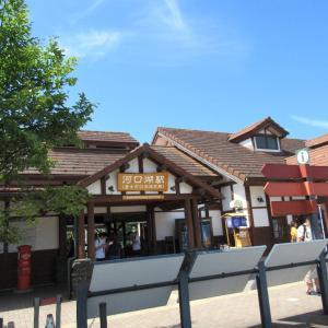 河口湖駅は、山梨県南都留郡富士河口湖町船津にある、富士急行の駅。