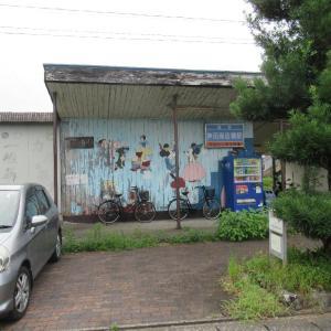 糒駅は、福岡県田川市大字糒にある、平成筑豊鉄道伊田線の駅。