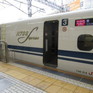 新神戸で乗り換えたひかり号がN700Sで喜んでます。