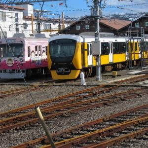 長沼駅は、静岡市葵区長沼一丁目にある、静岡鉄道静岡清水線の駅。