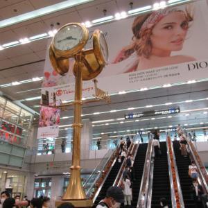 名古屋駅桜通口にある金時計、定番の待合せポイント。