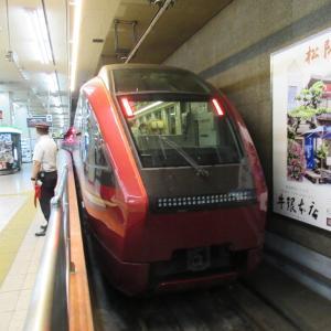 ああ、ひのとりに乗りたい、と思う近鉄名古屋駅。