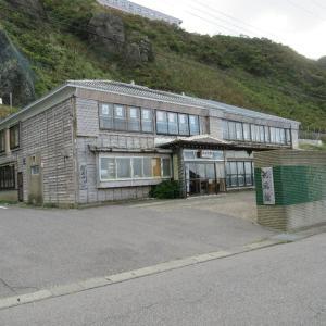 龍飛館は龍飛岬観光案内所、旧奥谷旅館。
