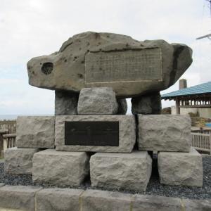 竜飛の太宰治文学碑の周りの動物達がイミフ。