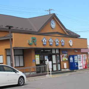 五稜郭駅は、北海道函館市にある、JR北海道・道南いさりび鉄道の駅。