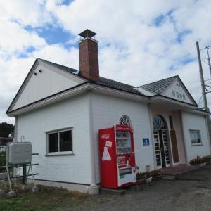 茂辺地駅は、北海道北斗市茂辺地にある、道南いさりび鉄道線の駅。