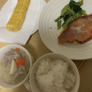 ご飯を食べたよ。