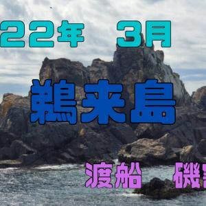 2022年 高知県鵜来島 3月度 渡船磯割表