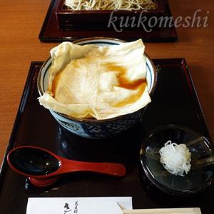 【安城市】蕎麦切り さとう