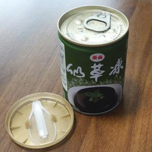 【KALDI】泰山 仙草ゼリー