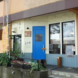 【安城市】まる藤商店