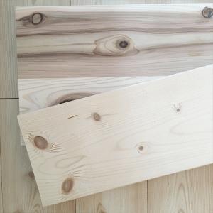 どう選ぶ? DIY木材編